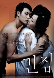 Hierro 3 Kim Ki-duk