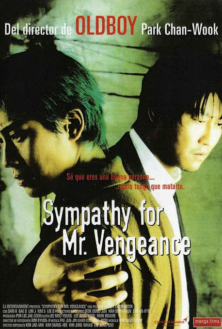 Cartel de la película Sympathy for Mr.Vengenace